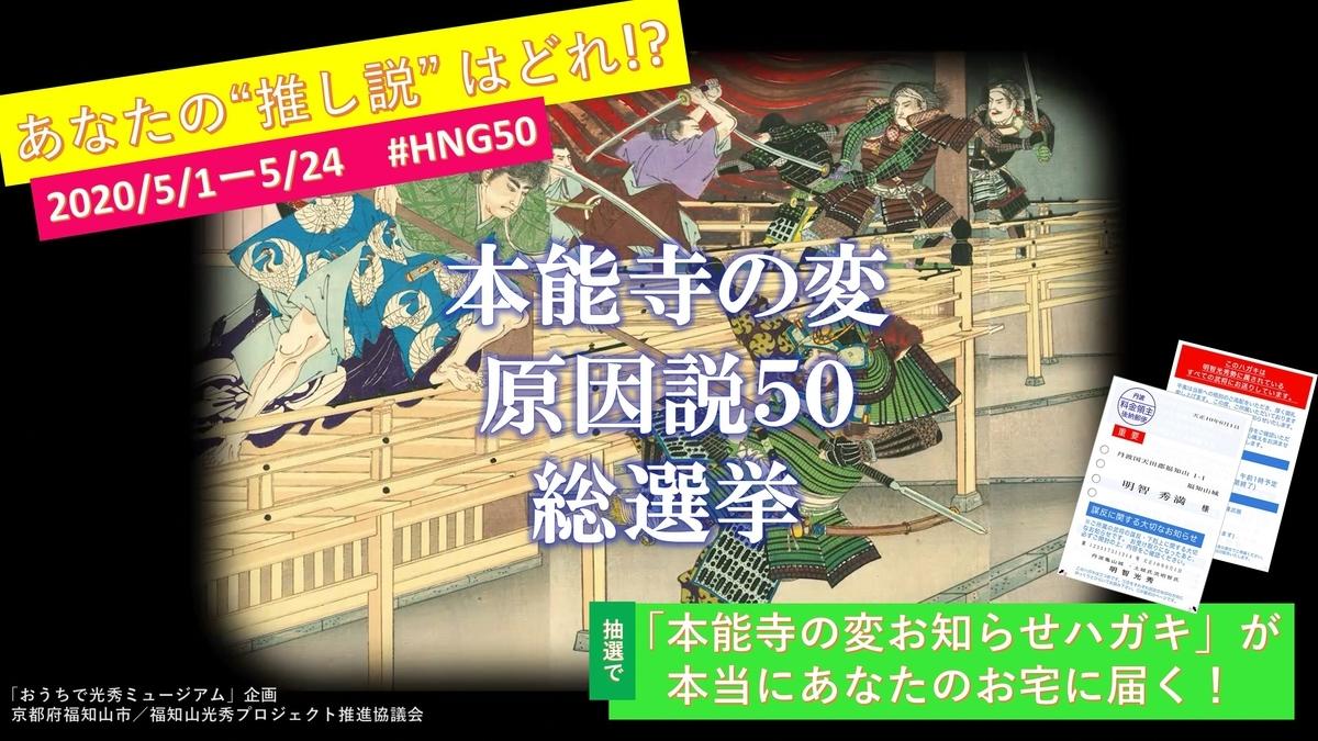 f:id:kyotoside_writer:20200508145108j:plain