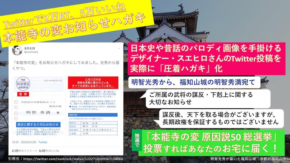 f:id:kyotoside_writer:20200508145236j:plain