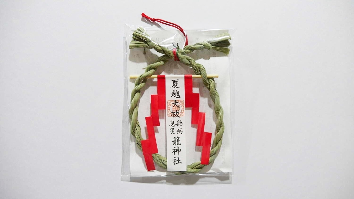 f:id:kyotoside_writer:20200607135544j:plain