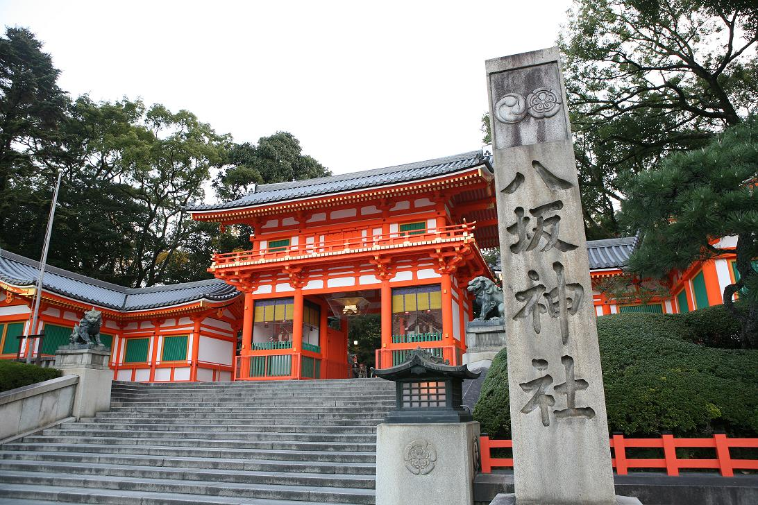 f:id:kyotoside_writer:20200617135600j:plain