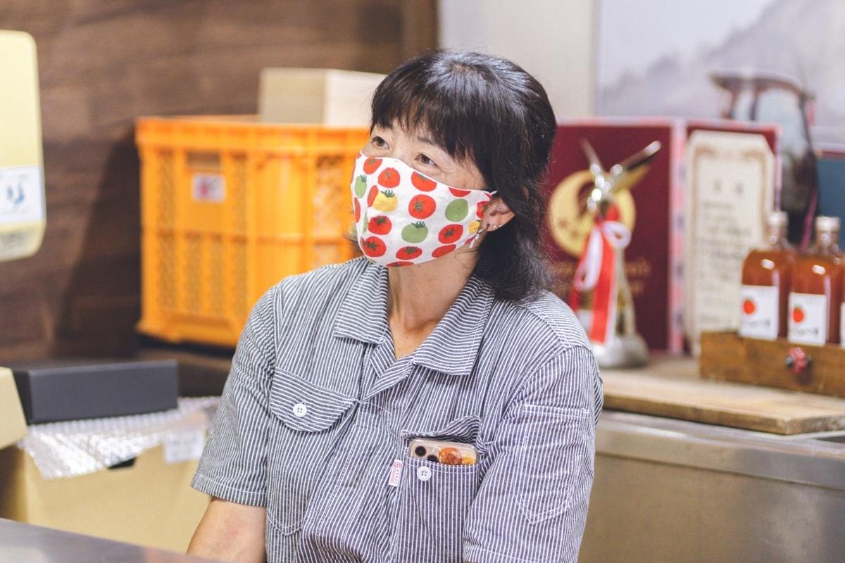 f:id:kyotoside_writer:20200821193912j:plain