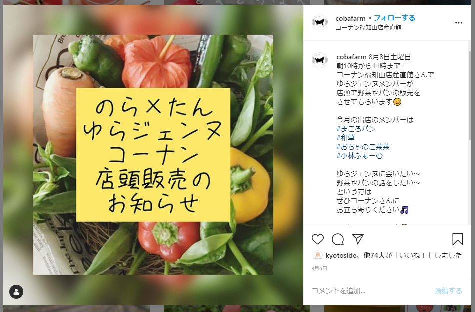 f:id:kyotoside_writer:20200821194523j:plain