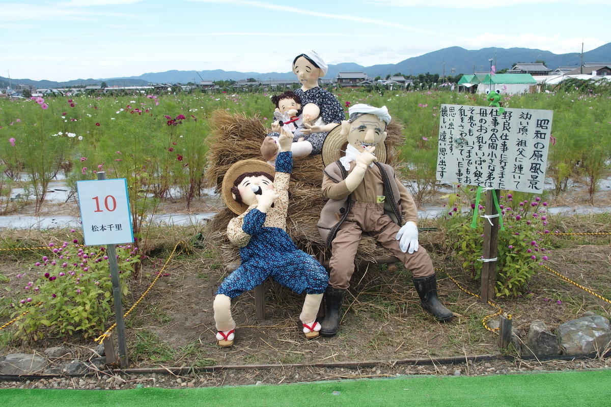 f:id:kyotoside_writer:20200825171538j:plain