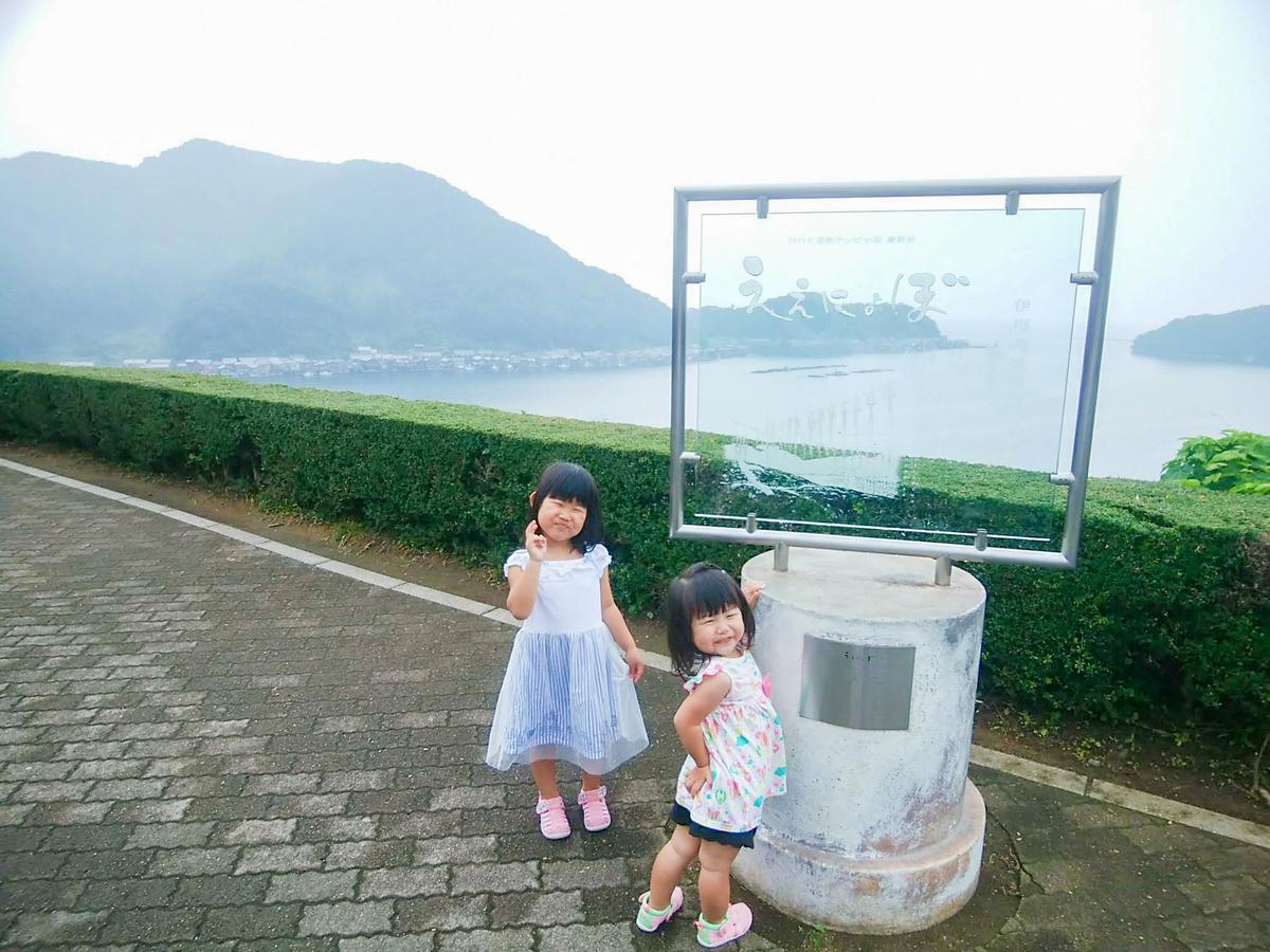 f:id:kyotoside_writer:20201109124429j:plain