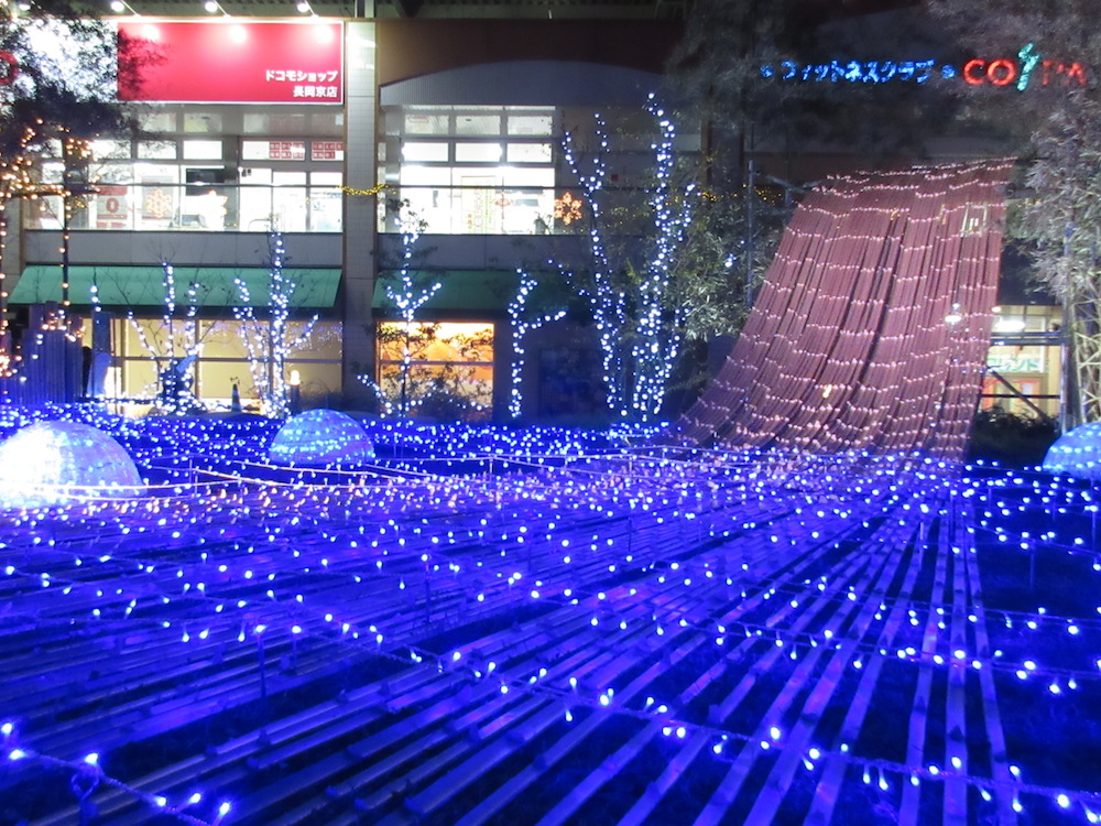 f:id:kyotoside_writer:20201120163614j:plain