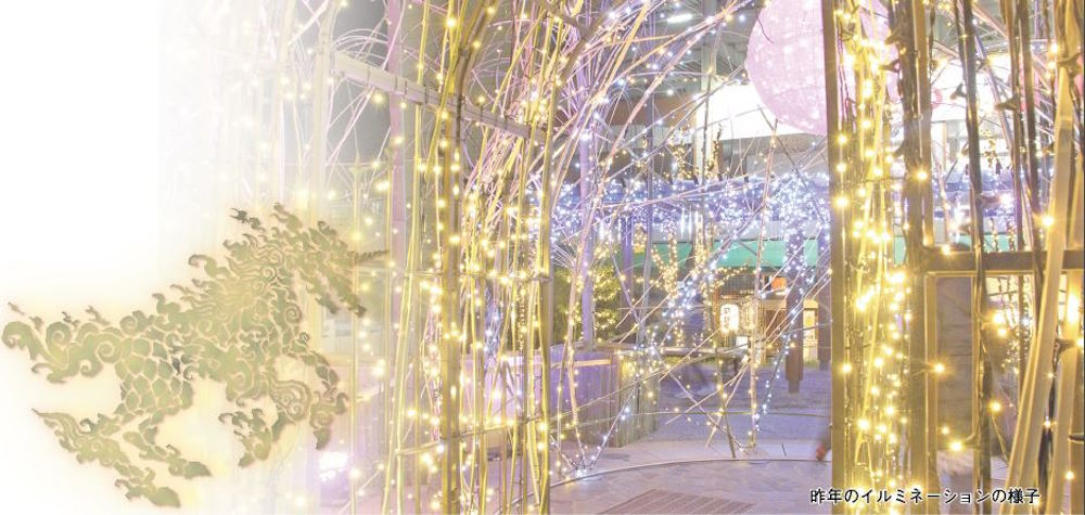 f:id:kyotoside_writer:20201120163708j:plain