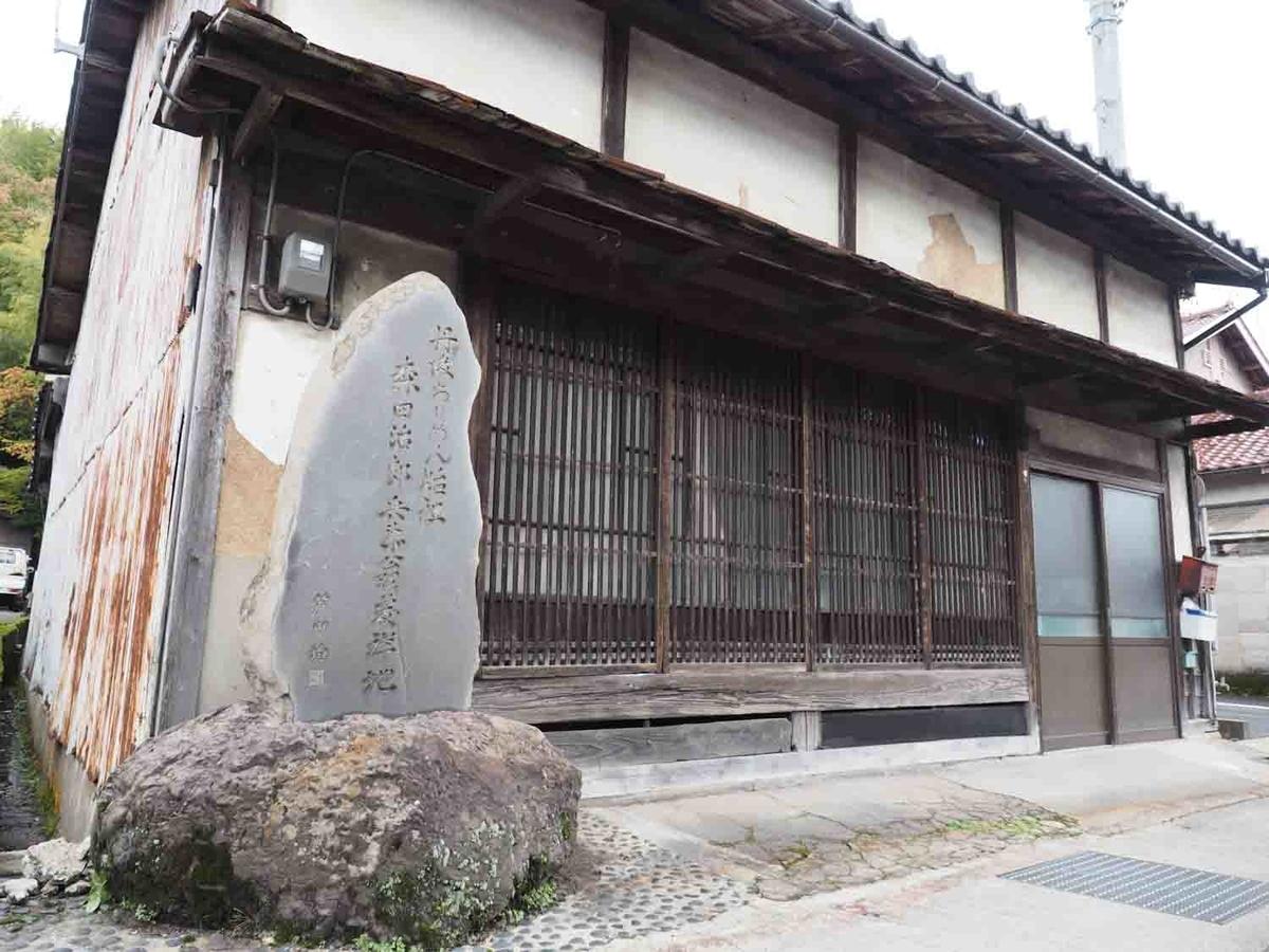 f:id:kyotoside_writer:20201124191027j:plain