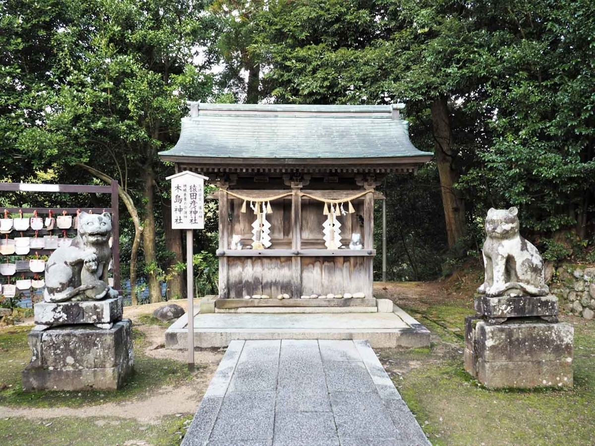 f:id:kyotoside_writer:20201124191758j:plain