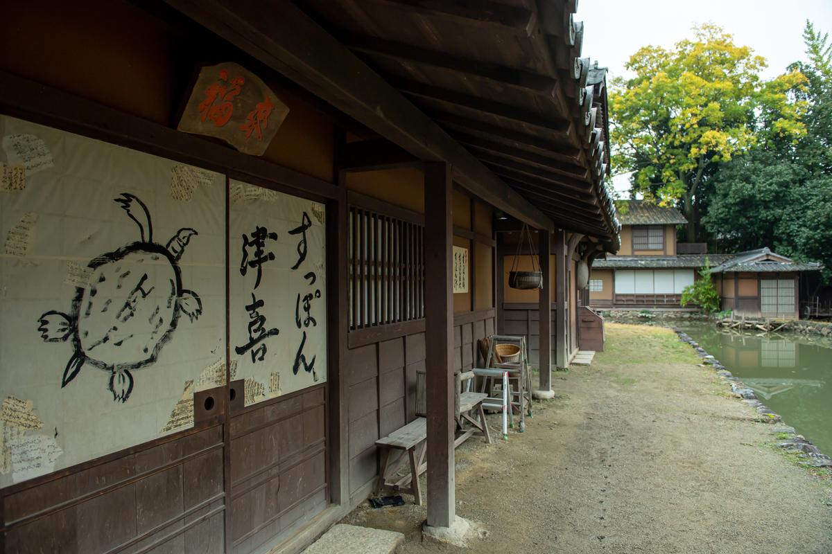 f:id:kyotoside_writer:20201207135759j:plain