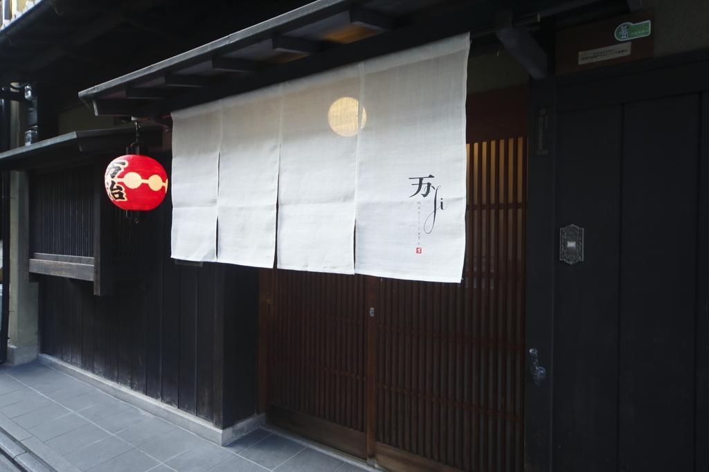 f:id:kyotoside_writer:20201215150521j:plain