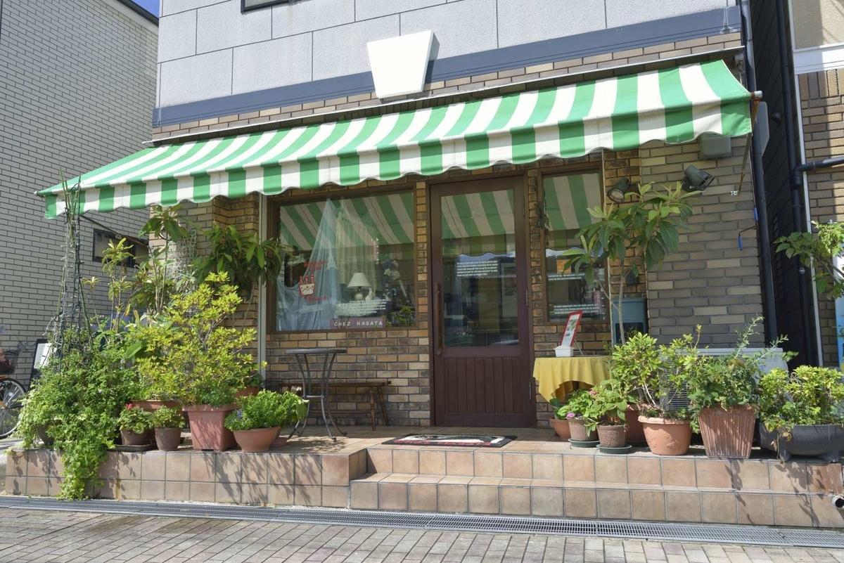 f:id:kyotoside_writer:20210126150409j:plain
