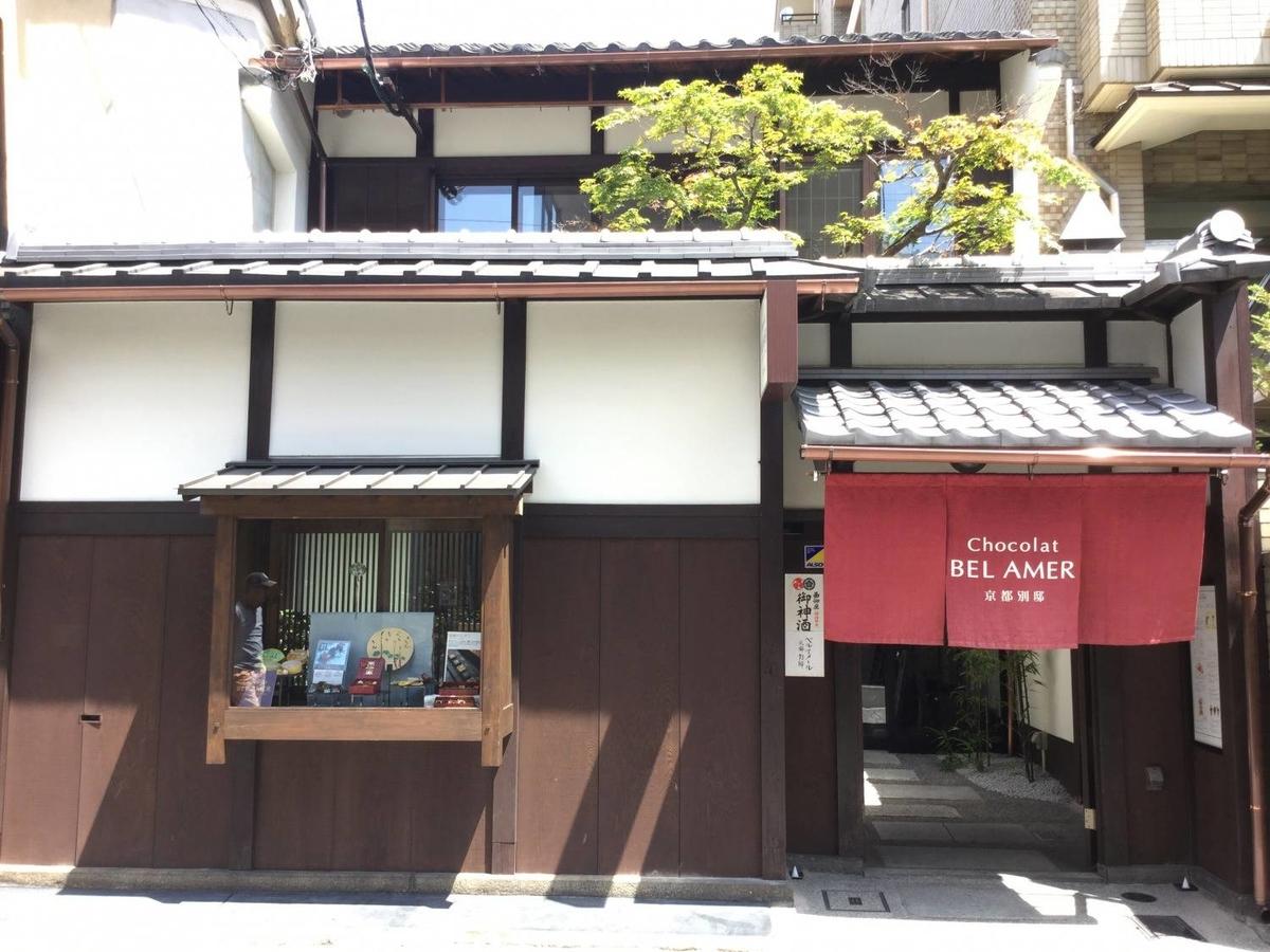 f:id:kyotoside_writer:20210126150611j:plain