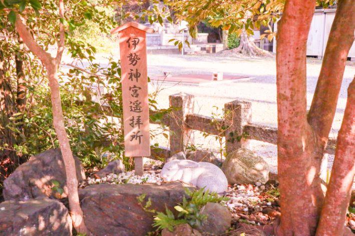 f:id:kyotoside_writer:20210226195514j:plain
