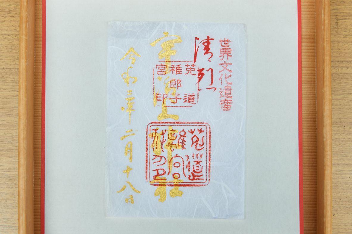f:id:kyotoside_writer:20210226200154j:plain