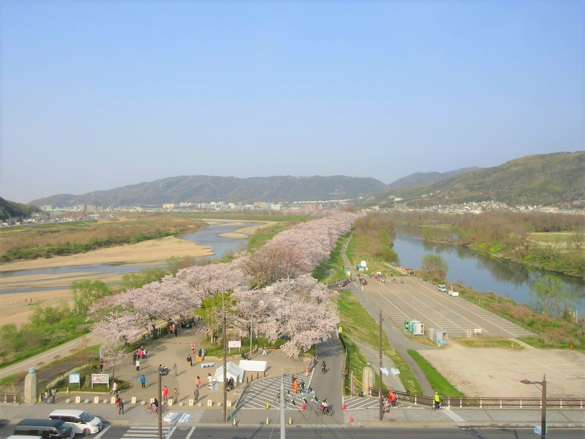 f:id:kyotoside_writer:20210317150755j:plain
