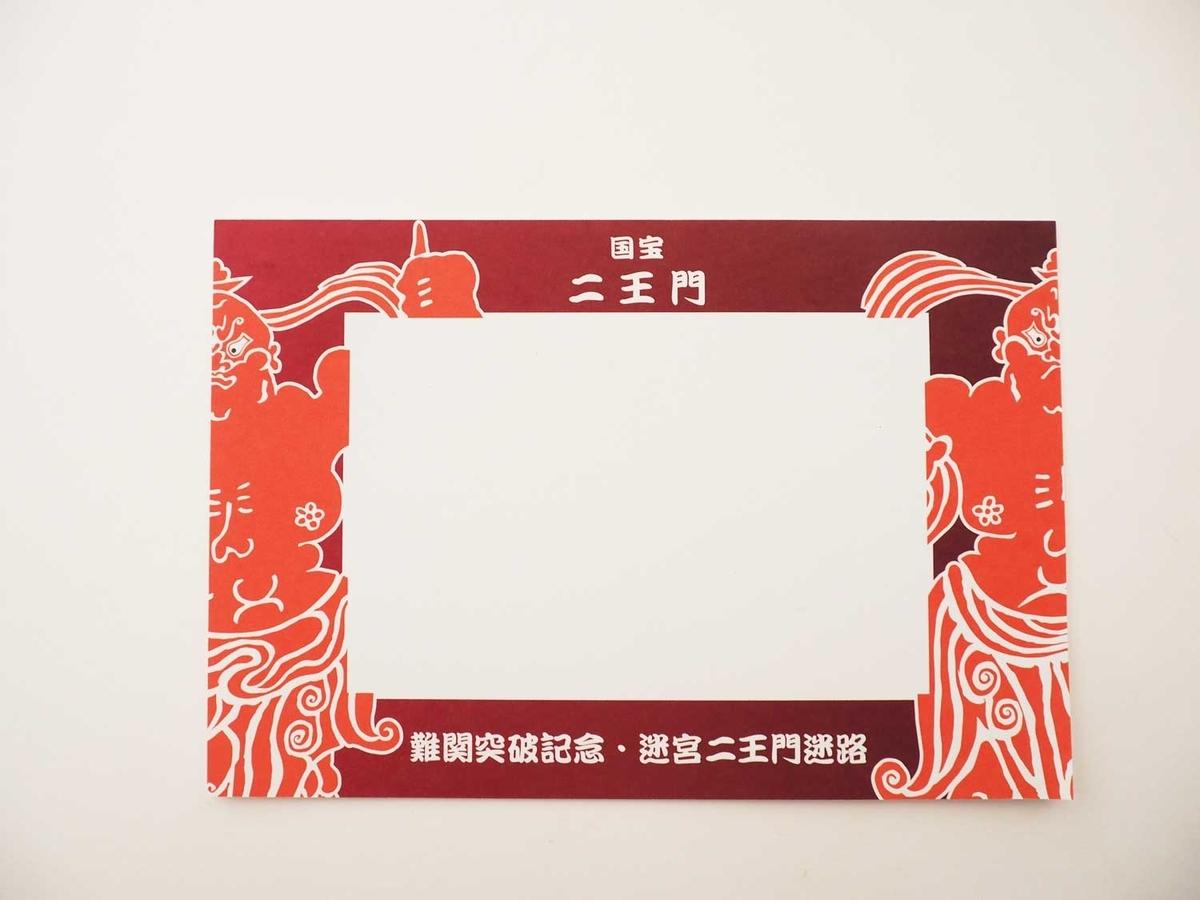 f:id:kyotoside_writer:20210329141001j:plain