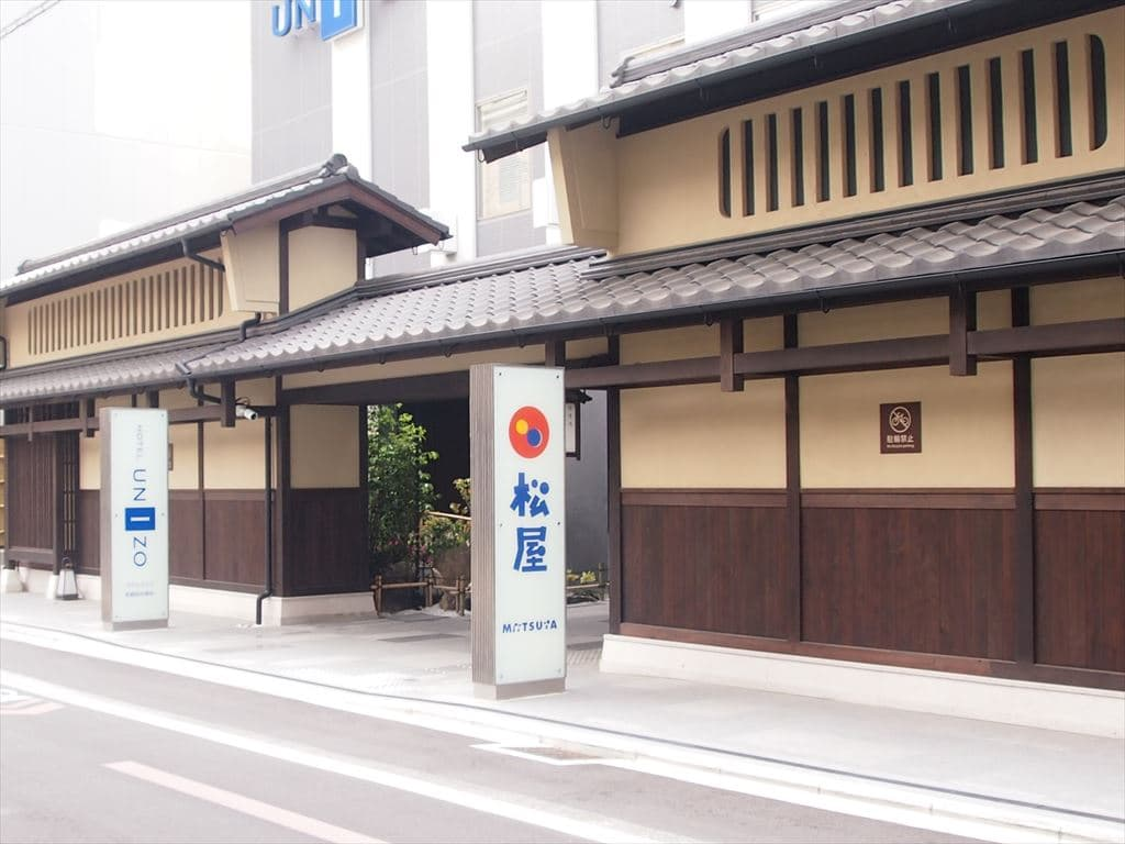 f:id:kyotoside_writer:20210506113222j:plain