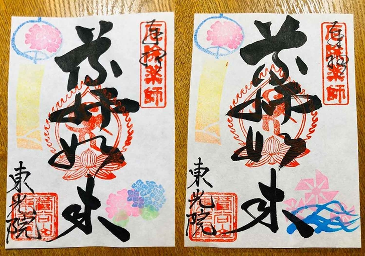 f:id:kyotoside_writer:20210528142631j:plain