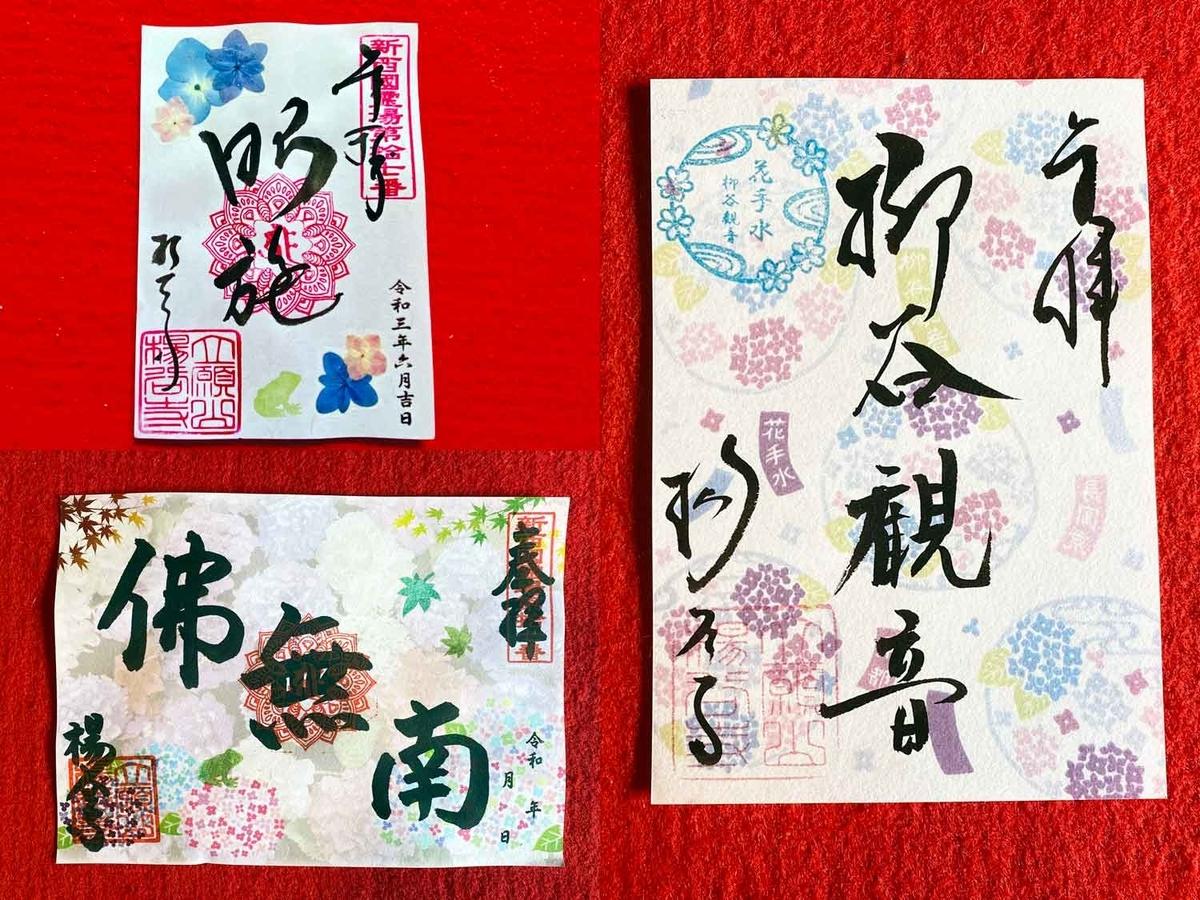 f:id:kyotoside_writer:20210528150552j:plain