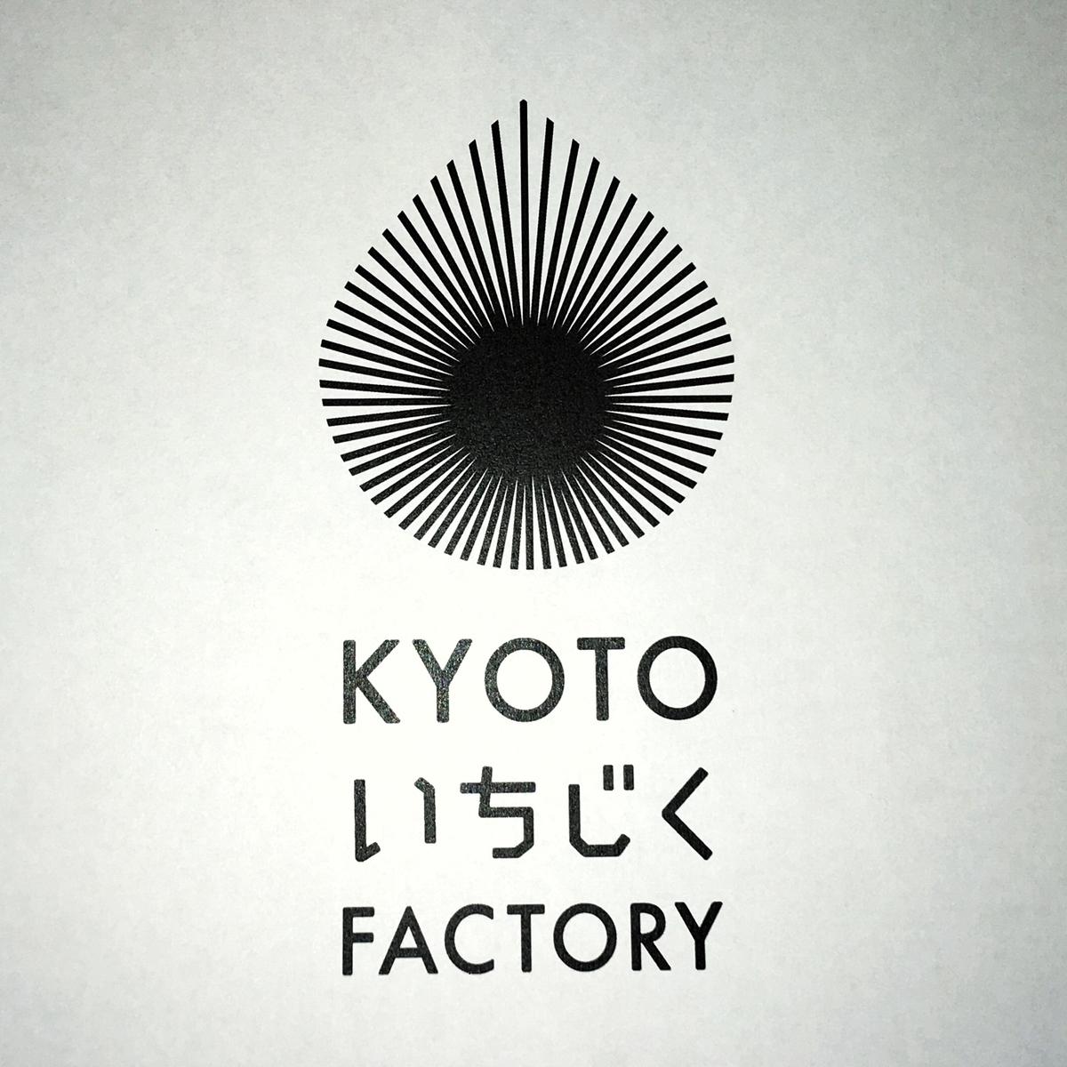 f:id:kyotoside_writer:20210609114246j:plain