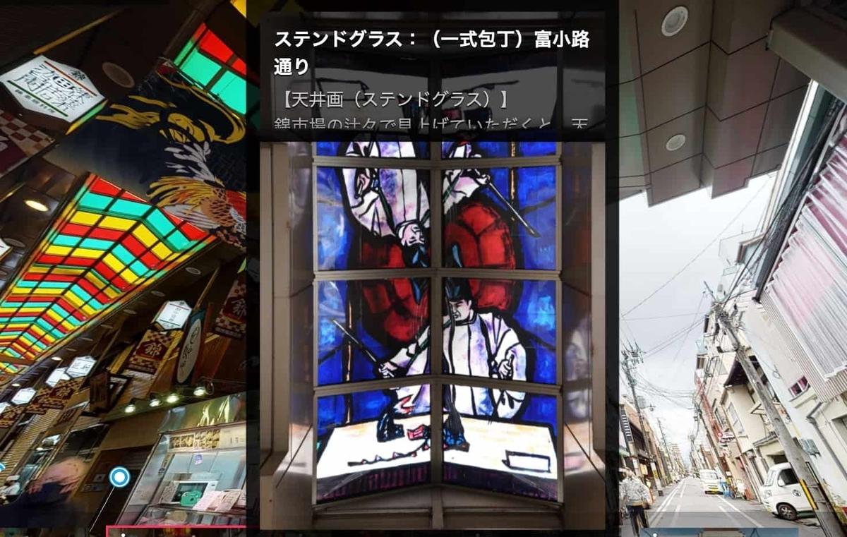 f:id:kyotoside_writer:20210613201150j:plain
