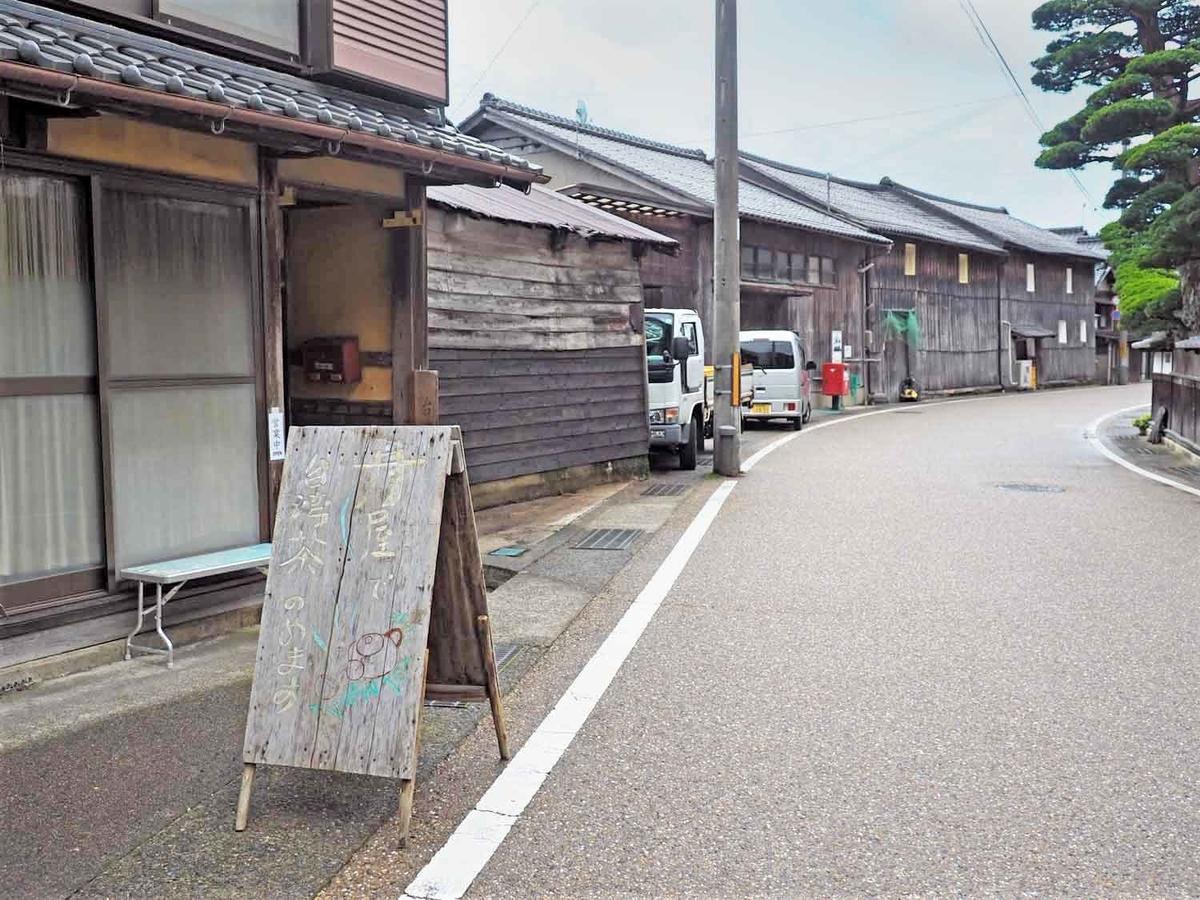 f:id:kyotoside_writer:20210616125623j:plain