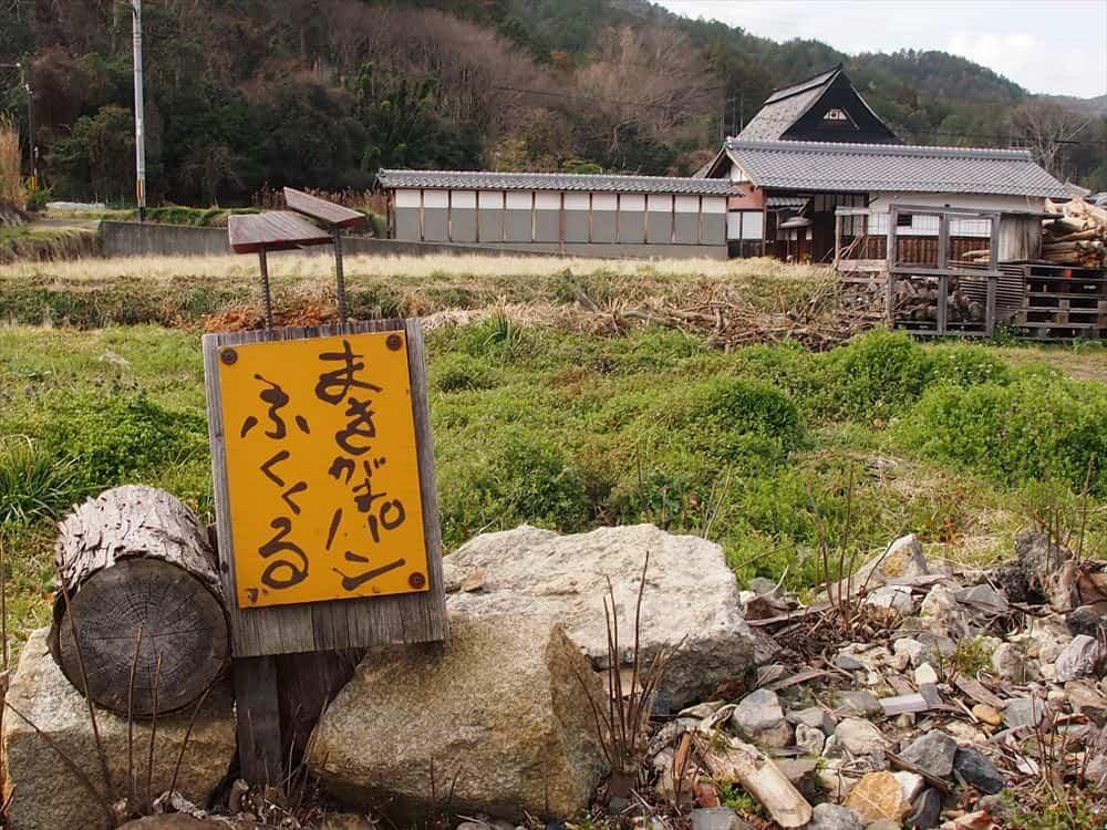 f:id:kyotoside_writer:20210708143745j:plain