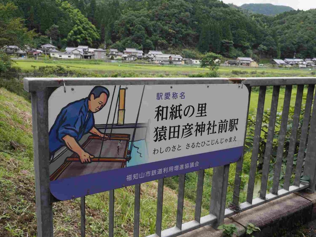 f:id:kyotoside_writer:20210816162335j:plain