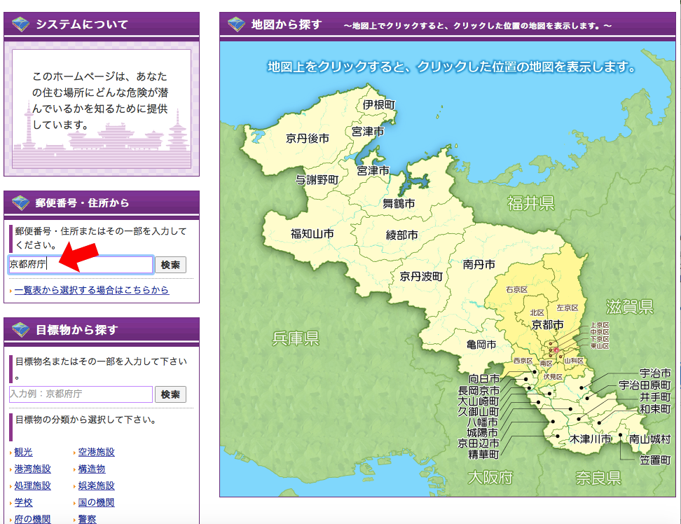 f:id:kyotoside_writer:20210831105708p:plain