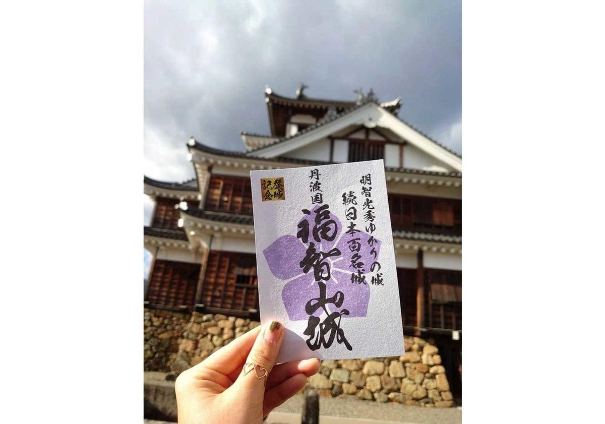 f:id:kyotoside_writer:20210903150655j:plain