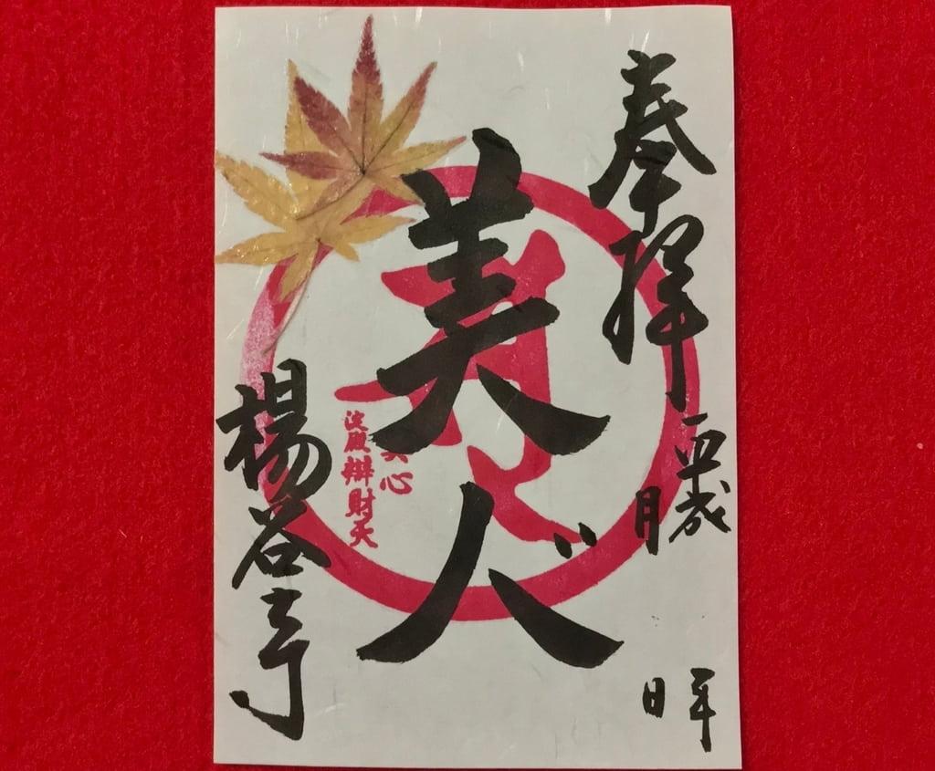 f:id:kyotoside_writer:20211006163251j:plain