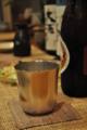 錫の酒器で飲むビール