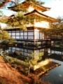 『京都新聞写真コンテスト 豪華絢爛』