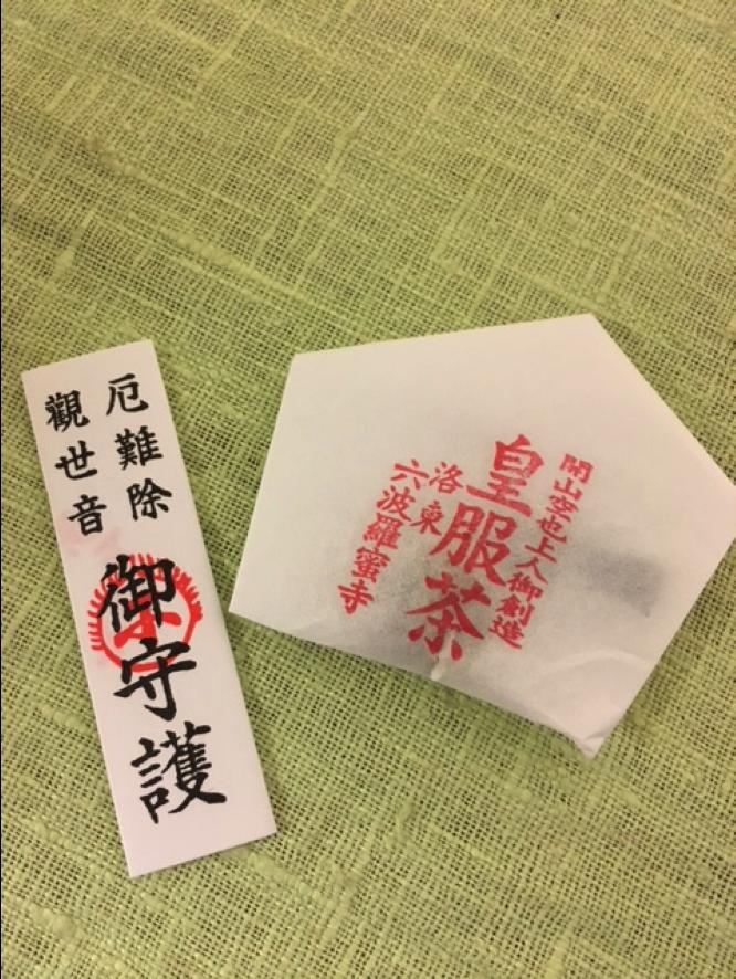 f:id:kyotowa:20170124161250p:plain
