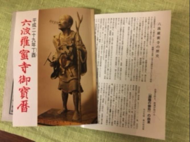 f:id:kyotowa:20170225190504p:plain