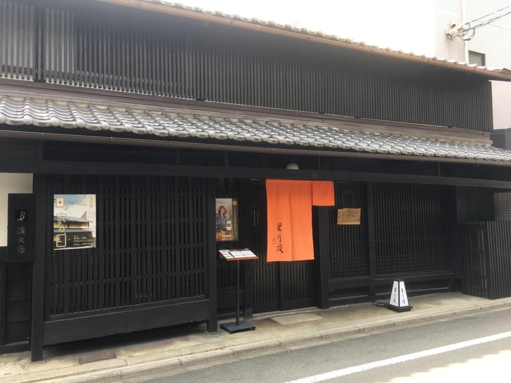 f:id:kyotowa:20170304144802j:plain