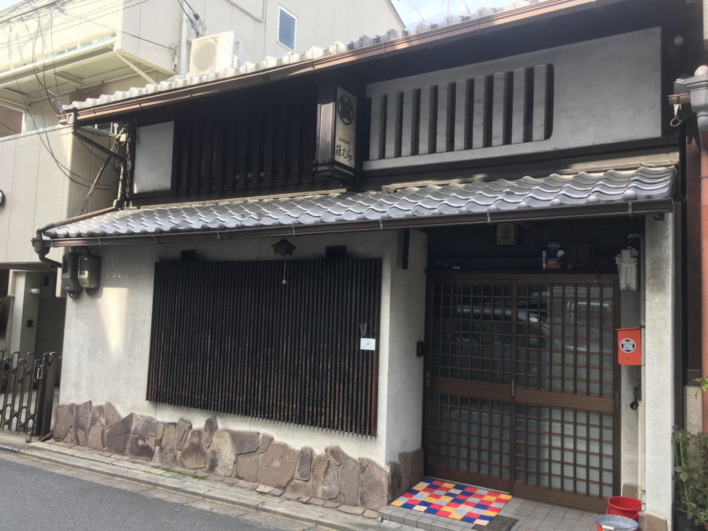 f:id:kyotowa:20170304144808j:plain