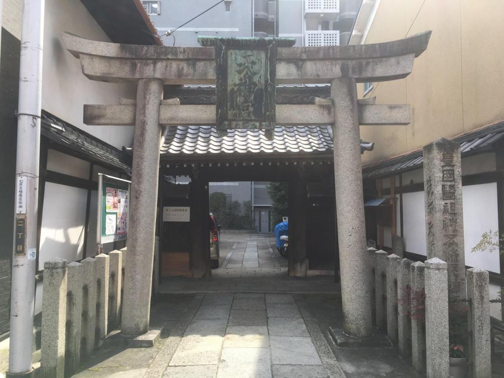 f:id:kyotowa:20170304145300j:plain