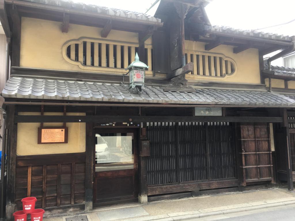 f:id:kyotowa:20170304145700j:plain