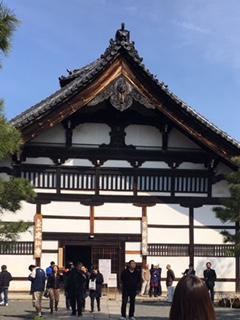 f:id:kyotowa:20170305155644j:plain