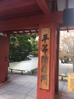 f:id:kyotowa:20170415183104j:plain