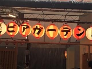 f:id:kyotowa:20170727081441j:plain