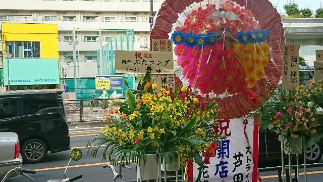 f:id:kyotoyaoyoshi:20161120150931j:image
