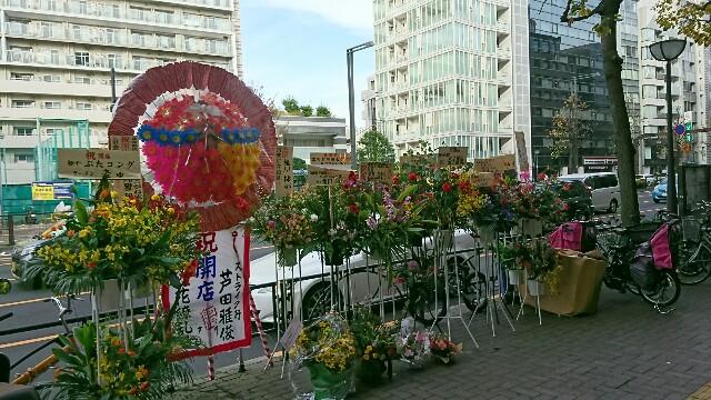 f:id:kyotoyaoyoshi:20161120151013j:image