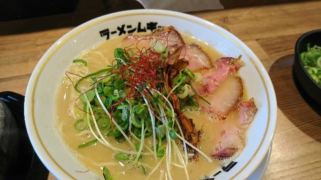 f:id:kyotoyaoyoshi:20170302205720j:image