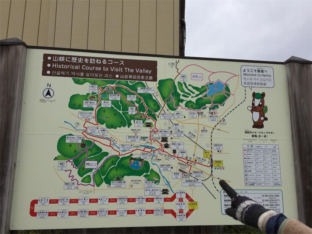 f:id:kyou-mo-iihi:20170222173551j:image