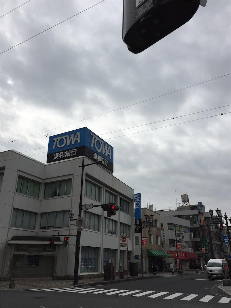 f:id:kyou-mo-iihi:20170222174331j:image