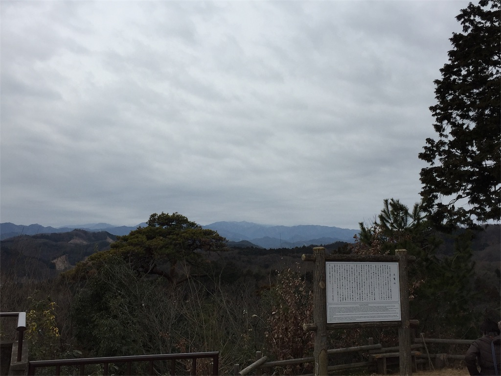 f:id:kyou-mo-iihi:20170223112819j:image