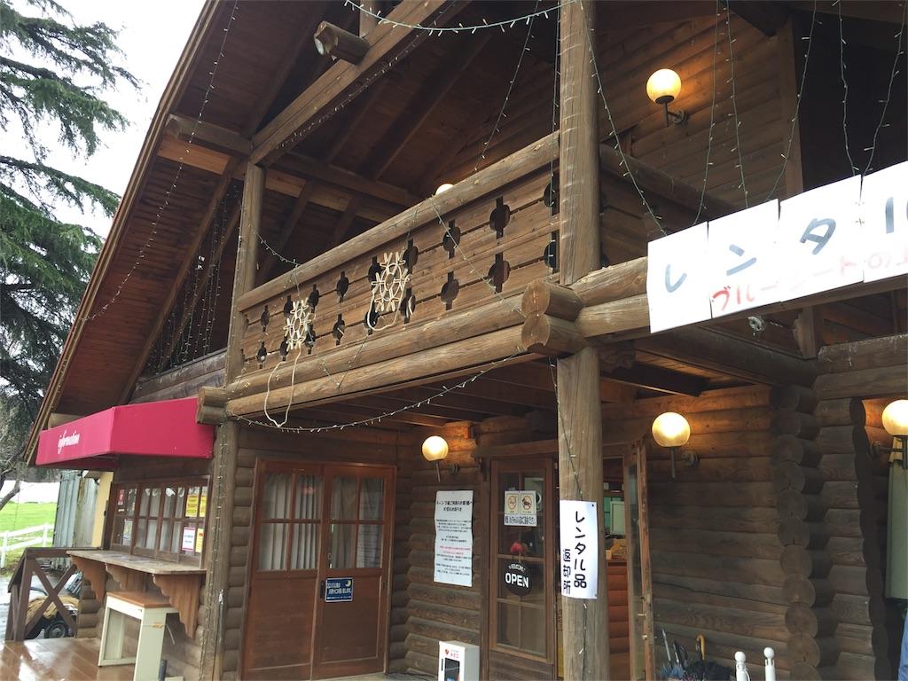 f:id:kyou-mo-iihi:20170329104805j:image