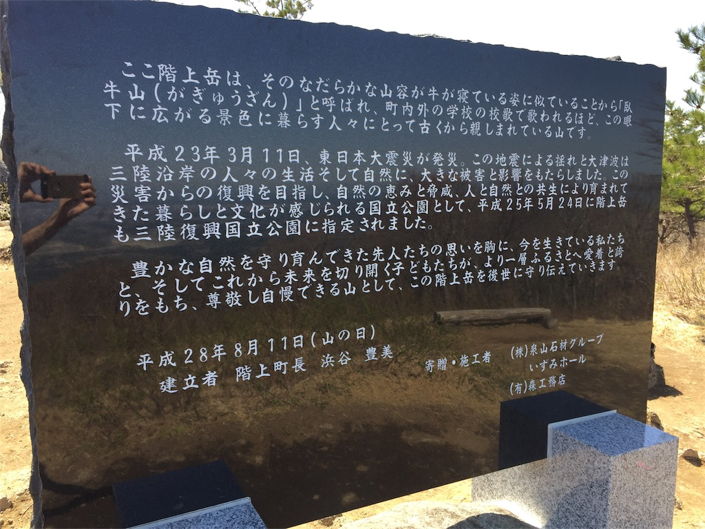 f:id:kyou-mo-iihi:20170510125125j:image